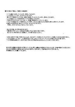 新しい画像 (1).jpg